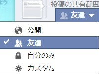Facebook_tomodachinomi